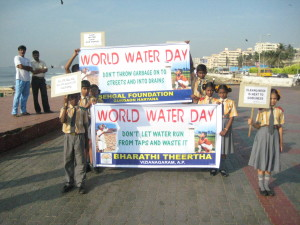 BHARATHI THEERTHA AND SEHGAL FNDN WORLD WATER DAY CELEBRATION