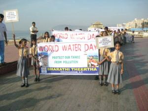 BHARATHI THEERTHA WORLD WATER DAY 2008-03-26 07.46.24