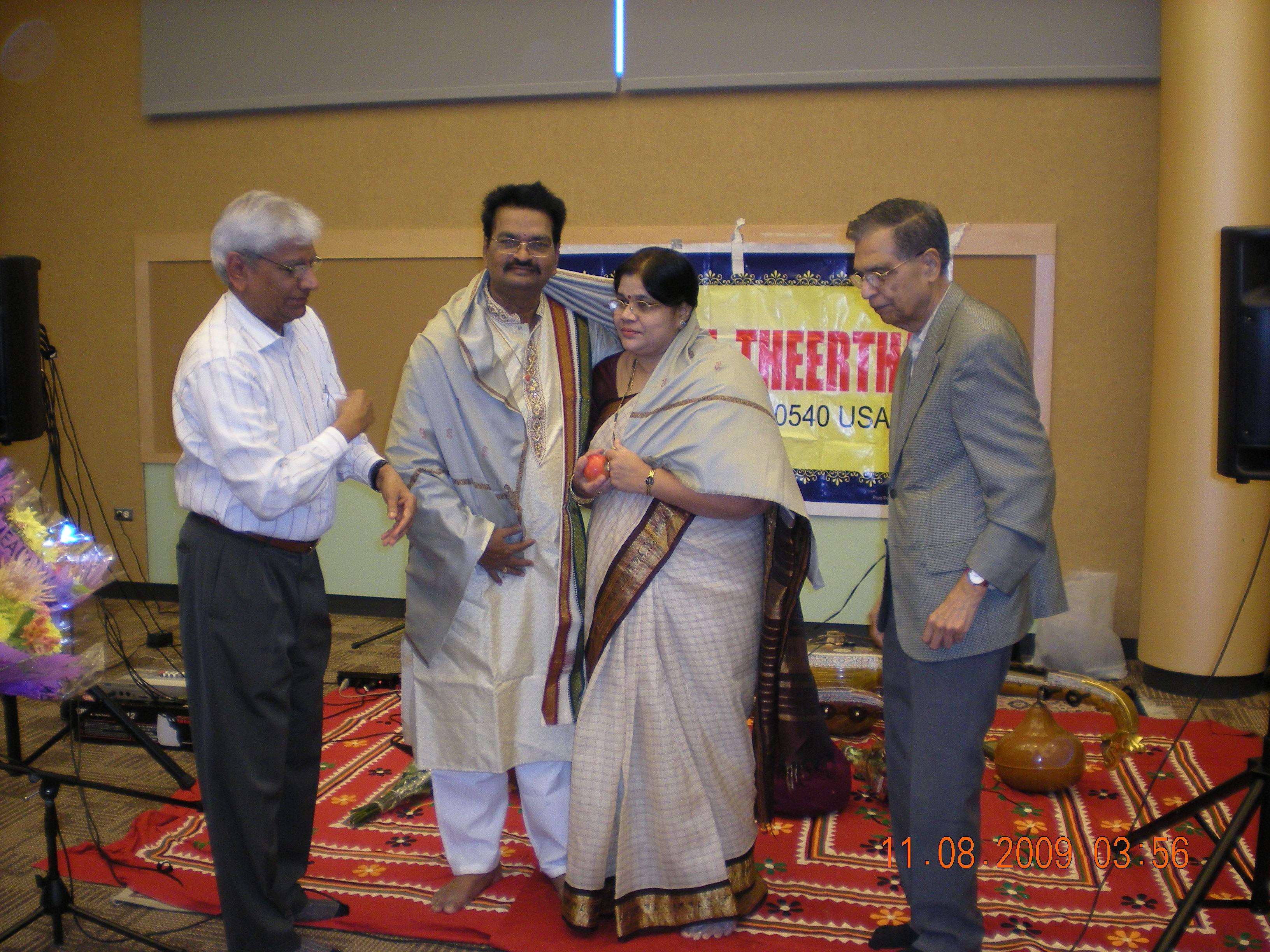 Bharathi-Theertha-Sammanam-to-Ayyagari-DSCN1183