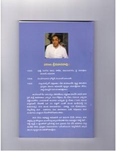 Americal Vruddhapyam Back Cover QScan10032015_173518