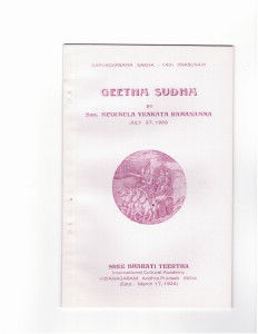 Geetha Sudha QScan10032015_172924